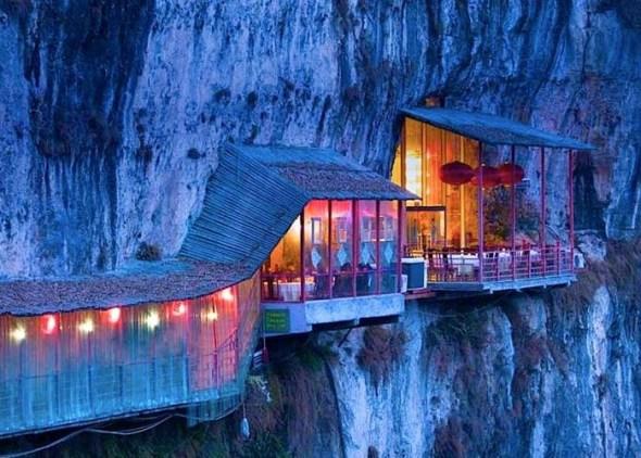 Fangweng Restaurant - Yichang, China