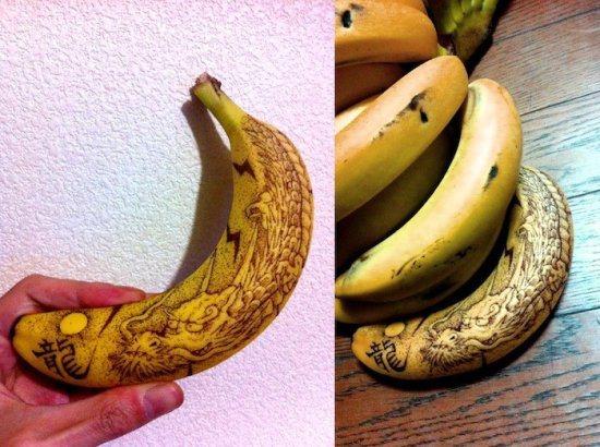 banana-tattoo-art-17