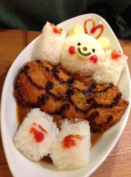 Rice Bear